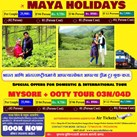 MYSORE COORG TOUR PACKAGE( 3 Nights - 4 Days ) - Rs. 8,300.00 / Head