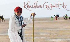 Gujarat Tour Package ( 5 Nights - 6Days)