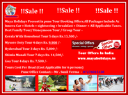 Bangalore, Mysore, Coorg , Ooty  (6 nights /7days) - Rs.11600.00 per Head